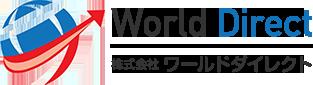 島田市の中古車販売・買取なら【株式会社ワールドダイレクト】にお任せ下さい。